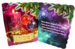Мини-открытки С НОВЫМ ГОДОМ! лак + глиттер 90*60 Арт - 00022 оптом