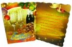 Мини-открытки С НОВЫМ ГОДОМ! лак + глиттер 90*60 Арт - 00024 оптом