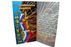 """Открытки ЕВРО """"С Профессиональным праздником"""" лак + глиттер 210*210 Арт - 0150 оптом"""