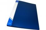 Папка с кольцами inФОРМАТ 2 кольца А4 синий пластик 25 мм оптом