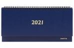 2021 Планинг датированный 2021 (285х112мм), STAFF, бумвинил, 60л, синий, 111824 оптом