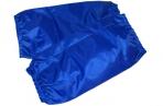 Нарукавники для труда 250*120 мм, Синие оптом