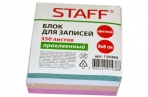 Блок для записей STAFF проклеенный, куб 8*8 см, 350 листов, цветной, чередование с белым, 120384 оптом