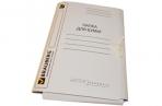 Папка д/бумаг с завязками картонная мелованая BRAUBERG, гарант. пл. 320 г/м2, до 200л. оптом