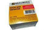 Блок для записей BRAUBERG непроклеенный, 9*9*5, белый, 122338 оптом