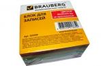 Блок для записей BRAUBERG непроклеенный, 9*9*5, цветной, 122339 оптом