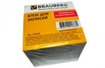 Блок для записей BRAUBERG непроклеенный, 9*9*9, белый, 122340 оптом