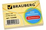 Блок самоклеящийся (стикеры) BRAUBERG, ПАСТЕЛЬНЫЙ, 38х51 мм, 100 листов, НАБОР 2 штуки, желтый, 122688 оптом