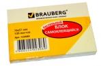 Блок самоклеящ. 76*51 мм 100л., желтый, BRAUBERG оптом