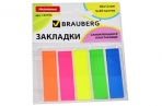 Закладки клейкие пластиковые, 45х12мм, 5 цветов х 20 листовНЕОНОВЫЕ, на пласт. основан, BRAUBERG оптом