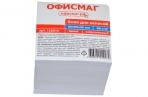 Блок для записей ОФИСМАГ непроклеенный, куб 9*9*9 см, белый, белизна 95-98%, 123019 оптом