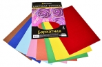 Цветная бумага А4 БАРХАТНАЯ, 8 листов 8 цветов, 110 г/м2, BRAUBERG, 124726 оптом