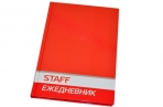 Ежедневник STAFF недат. А5 145*215мм, 128 л, твердая ламинированная обл., красный, оптом