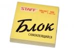 Блок самоклеящийся STAFF ЭКОНОМ, 50*50 мм 100л., желтый оптом