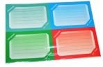 """Наклейка для тетрадей, HATBER, европодвес, комплект 16 шт., """"Цветная"""", 165х200 мм, Накл 14729, O1818 оптом"""