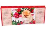 Календарь-домик 2018г HATBER, с фигурной высечкой, Год собаки, КД6 (K249826 оптом