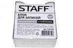 Блок для записей в подставке прозр 9*9*5 см белый, белизна 70-80%, STAFF оптом