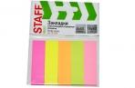 Закладки клейкие STAFF, НЕОНОВЫЕ бумажные, 50х14 мм, 5 цветов x 50 листов, 129359 оптом