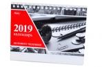 2019 Календарь-домик HATBER, на гребне, 160х105мм, горизон., Деловой-2 цв., 12КД6гр_17541 (K273579) оптом