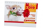 2019 Календарь-домик HATBER, на гребне, 160х105мм, горизон., Знак Года, 12КД6гр_18618 (K281482) оптом
