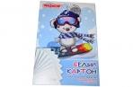 Картон белый А4 немелованный,  8 листов, в папке, ПИФАГОР, 200х290мм, Мишка на сноуборде, 129904 оптом