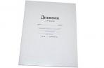 Дневник 1-11 класс, белый, универсальный Calligrata, 162 х 205 мм, 40 листов оптом