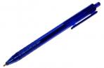Ручка шариковая масляная автомат. BRAUBERG Tone, СИНЯЯ, корпус тониров., 0, 7мм, линия 0, 35мм, 142414 оптом
