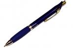 Ручка шариковая масляная автомат. с грипом BRAUBERG Metropolis-X, СИНЯЯ, 0, 7мм, линия 0, 35мм, OBPR112 оптом