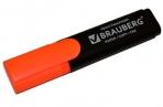 """Текстмаркер BRAUBERG """"Contract"""", классический, скошенный наконечник 1-5 мм, оранжевый, 150393 оптом"""