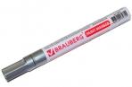 Маркер-краска лаковый 2-4мм, СЕРЕБРЯНЫЙ, нитро-основа, алюминиевый корпус, BRAUBERG, 150875 оптом