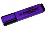 Текстмаркер ОФИСМАГ, классический, скошенный наконечник 1-5 мм, фиолетовый, 151207 оптом