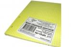 Сменный блок 80л., А5, ArtSpace, желтый, пленка т/у оптом