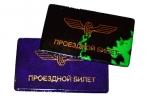 Обложка-карман для проездного билета и карт OfficeSpace, 104*64мм, ПВХ, глянцевая оптом