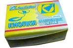 Кнопки /J. Оtten/ 50шт, 203ZH, цветные, картонная коробка /10 /0 /500 оптом