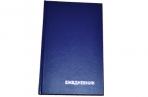 Ежедневник недат., A5, 160л., бумвинил,  синий, OfficeSpace оптом