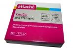 Скобы к степлеру N23/17 ATTACHE (до 160л) оптом