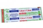 Лейкопластырь медицинская бактериц 1, 9х7, 2 N1  1801416 оптом