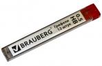 """Грифели запасные BRAUBERG, КОМПЛЕКТ 12 шт, """"Hi-Polymer"""", HB, 0.5 мм, 180445 оптом"""
