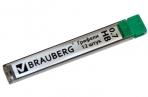 """Грифели запасные BRAUBERG, КОМПЛЕКТ 12 шт, """"Hi-Polymer"""", HB, 0, 7 мм, 180446 оптом"""