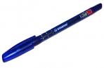 "Ручка шариковая Stabilo ""Exam Grade"" синяя, 0, 8мм, грип оптом"