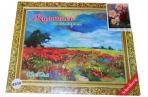 """Картины по номерам 40*50 """"Букет цветов"""" SCHREIBER S 3789 оптом"""