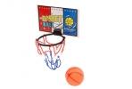 Баскетбольный набор Magic, с мячом, МИКС оптом