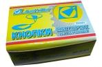 Кнопки /J. Оtten/ 50шт, 201ZH, никелир., картонная коробка /10 /0 /500 оптом