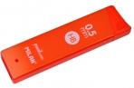 Грифели для механических карандашей Milan, 12шт., 0.5 мм, HB оптом