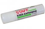 Клей-карандаш STAFF 8 г, 220374 оптом