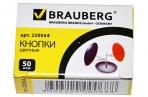 Кнопки канцелярские BRAUBERG металл. цветные, 10мм, 50 шт., в карт. коробке, 220554 оптом