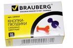 Силовые кнопки-гвоздики BRAUBERG цветные, 50шт., в карт. коробке, 220557 оптом