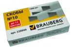 Скобы 10 для степлера BRAUBERG 1000шт., 220949 оптом