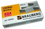 Скобы для степлера BRAUBERG №24/6 1000шт., 220950 оптом