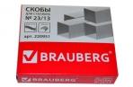 Скобы для степлера BRAUBERG №23/13 1000шт., до 80 листов, оптом
